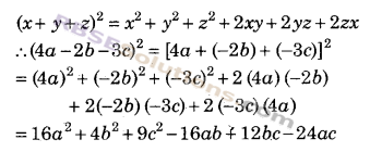 RBSE Solutions for Class 9 Maths Chapter 3 बहुपद Additional Questions
