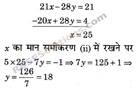 RBSE Solutions for Class 9 Maths Chapter 4 दो चरों वाले रैखिक समीकरण Ex 4.4