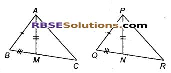 RBSE Solutions for Class 9 Maths Chapter 7 त्रिभुजों की सर्वांगसमता एवं असमिकाएँ Ex 7.3
