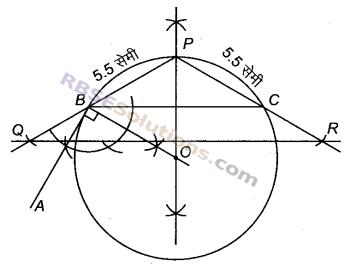 RBSE Solutions for Class 9 Maths Chapter 8 त्रिभुजों की रचनाएँEx 8.2
