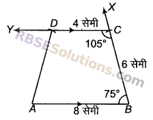 RBSE Solutions for Class 9 Maths Chapter 9 चतुर्भुज Ex 9.5