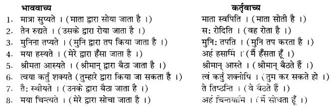 RBSE Class 10 Sanskrit व्याकरणम् वाच्य-परिवर्तनम् image 11