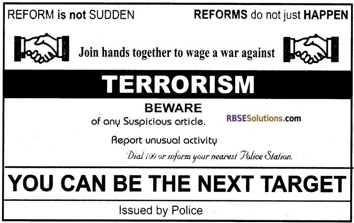 RBSE Class 12 English Poster Writing img 15