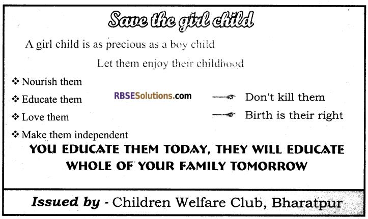 RBSE Class 12 English Poster Writing img 6