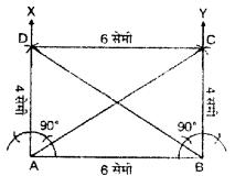 RBSE Class 8 Maths Model Paper 1 image 17