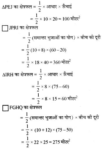 Rbse Class 8 Maths Model Paper 1