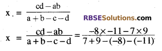 RBSE Solutions for Class 10 Maths Chapter 1 वैदिक गणित Ex 1.4 5