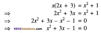 RBSE Solutions for Class 10 Maths Chapter 3 बहुपद Additional Questions 22