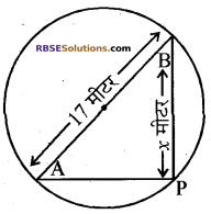 RBSE Solutions for Class 10 Maths Chapter 3 बहुपद Additional Questions 68
