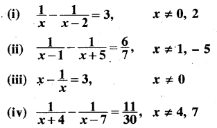 RBSE Solutions for Class 10 Maths Chapter 3 बहुपद Additional Questions 8