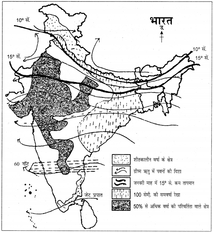 RBSE Solutions for Class 11 Pratical Geography मानचित्रावली 15