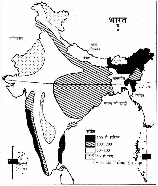 RBSE Solutions for Class 11 Pratical Geography मानचित्रावली 16