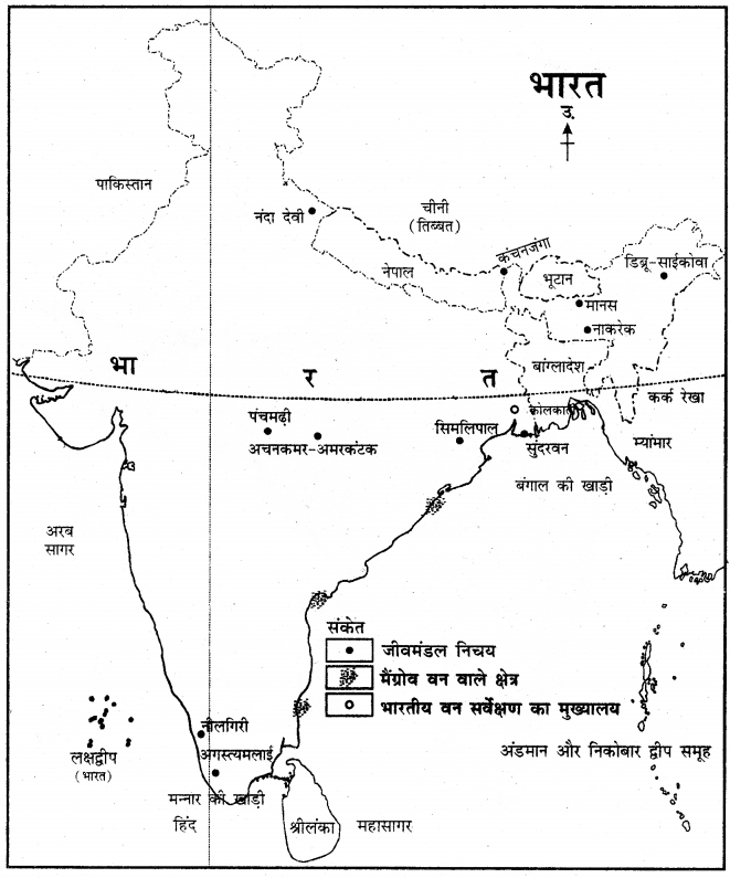 RBSE Solutions for Class 11 Pratical Geography मानचित्रावली 19