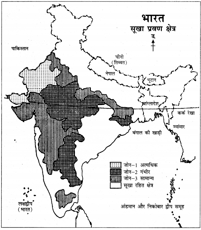 RBSE Solutions for Class 11 Pratical Geography मानचित्रावली 25