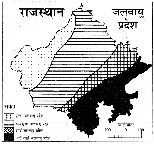 RBSE Solutions for Class 11 Pratical Geography मानचित्रावली 33