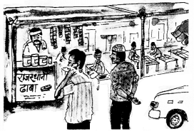 RBSE Solutions for Class 6 English Chapter 3 The Smart Village image 3