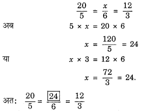 RBSE Solutions for Class 6 Maths Chapter 13 अनुपात व समानुपात Additional Questions image 3
