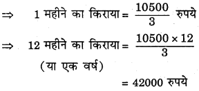 RBSE Solutions for Class 6 Maths Chapter 13 अनुपात व समानुपात Ex 13.3 image 1