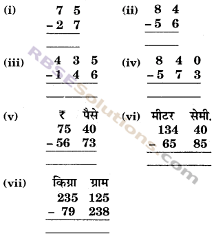RBSE Solutions for Class 6 Maths Chapter 7 वैदिक गणित Ex 7.2 image 1
