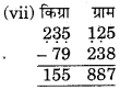 RBSE Solutions for Class 6 Maths Chapter 7 वैदिक गणित Ex 7.2 image 8