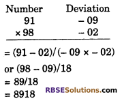 RBSE Solutions for Class 6 Maths Chapter 7 Vedic Mathematics Ex 7.7 image 10