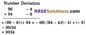 RBSE Solutions for Class 6 Maths Chapter 7 Vedic Mathematics Ex 7.7 image 11