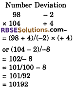 RBSE Solutions for Class 6 Maths Chapter 7 Vedic Mathematics Ex 7.7 image 12