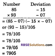 RBSE Solutions for Class 6 Maths Chapter 7 Vedic Mathematics Ex 7.7 image 13