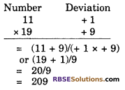 RBSE Solutions for Class 6 Maths Chapter 7 Vedic Mathematics Ex 7.7 image 2