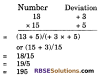 RBSE Solutions for Class 6 Maths Chapter 7 Vedic Mathematics Ex 7.7 image 3