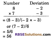 RBSE Solutions for Class 6 Maths Chapter 7 Vedic Mathematics Ex 7.7 image 4