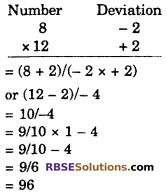 RBSE Solutions for Class 6 Maths Chapter 7 Vedic Mathematics Ex 7.7 image 6