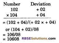 RBSE Solutions for Class 6 Maths Chapter 7 Vedic Mathematics Ex 7.7 image 7