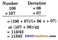 RBSE Solutions for Class 6 Maths Chapter 7 Vedic Mathematics Ex 7.7 image 8