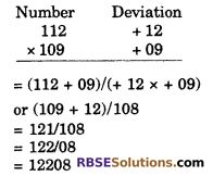 RBSE Solutions for Class 6 Maths Chapter 7 Vedic Mathematics Ex 7.7 image 9
