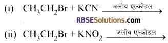 RBSE Class 12 Chemistry Model Paper 2 1