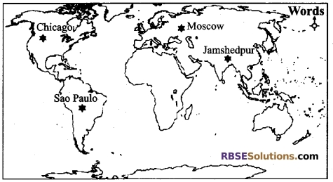 RBSE Class 12 Geography Board Paper 2018 English Medium 2
