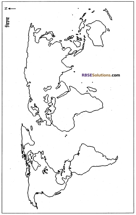 RBSE Class 12 Geography Model Paper 2 1