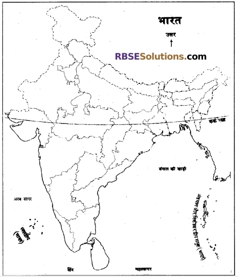 RBSE Class 12 Geography Model Paper 2 2