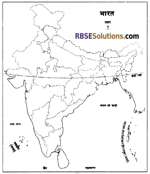 RBSE Class 12 Geography Model Paper 3 2
