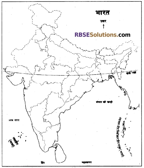 RBSE Class 12 Geography Model Paper 4 2