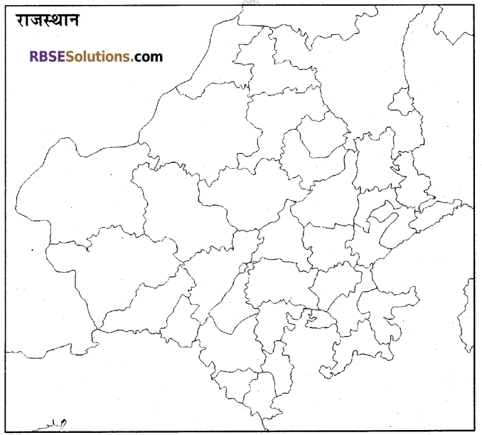 RBSE Class 12 Geography Model Paper 4 3