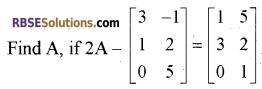 RBSE Class 12 Maths Board Paper 2018 English Medium 1