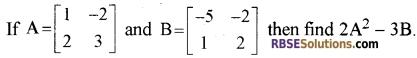 RBSE Class 12 Maths Board Paper 2018 English Medium 3