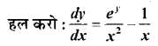 RBSE Class 12 Maths Model Paper 3 10