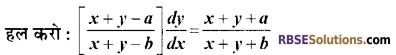 RBSE Class 12 Maths Model Paper 3 9