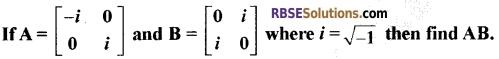 RBSE Class 12 Maths Model Paper 3 English Medium 1