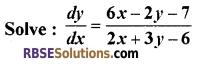 RBSE Class 12 Maths Model Paper 3 English Medium 13