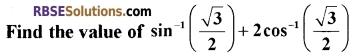 RBSE Class 12 Maths Model Paper 4 English Medium 1