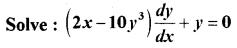 RBSE Class 12 Maths Model Paper 4 English Medium 14